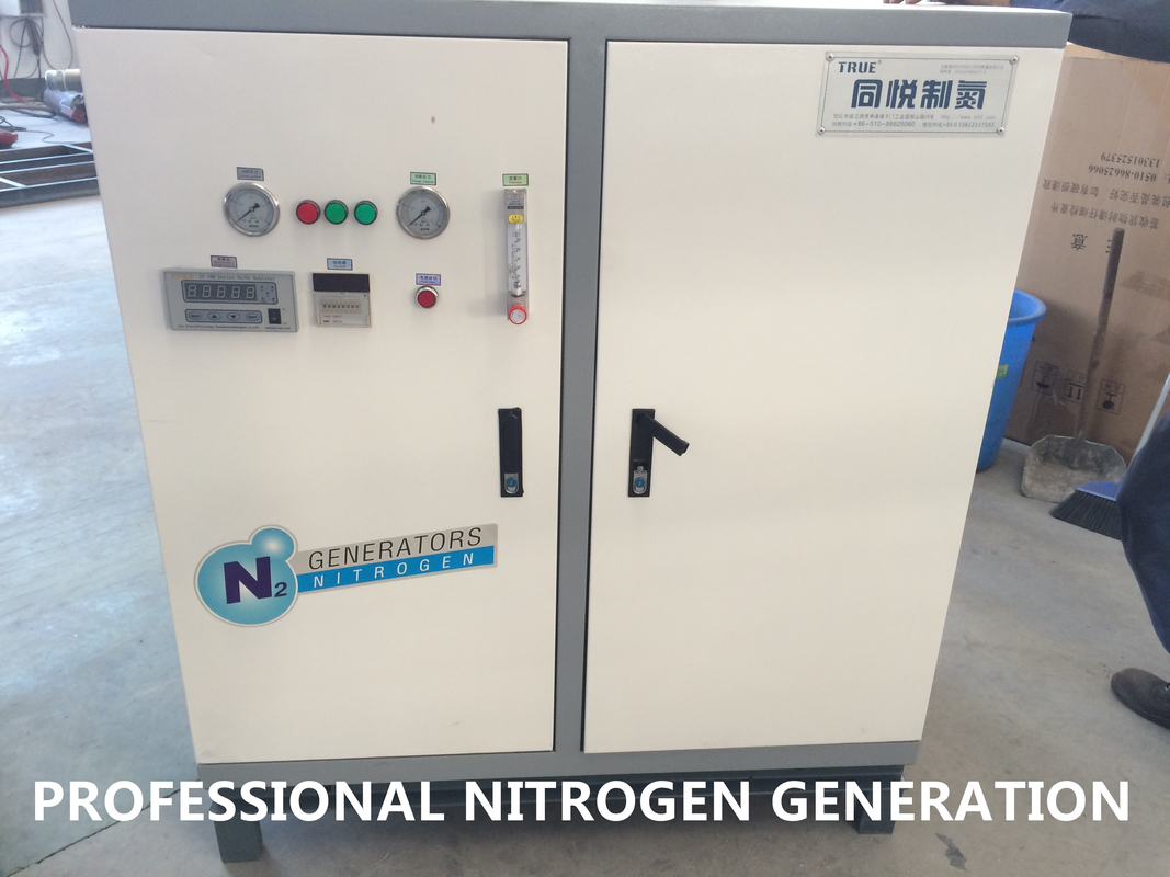 Carbon Steel Small Onsite Nitrogen Generator 99%-99.9995% Purity For Food Industry