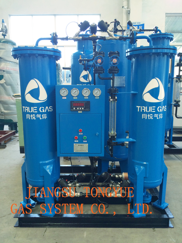 SMT Nitrogen Gas Purification System 99.9%-99.999% Purity CE ISO Certificated