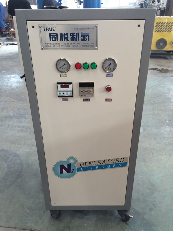 CE Nitrogen Gas Generator 3m3/H Purity 95% For Vehicle Tyres Filling System