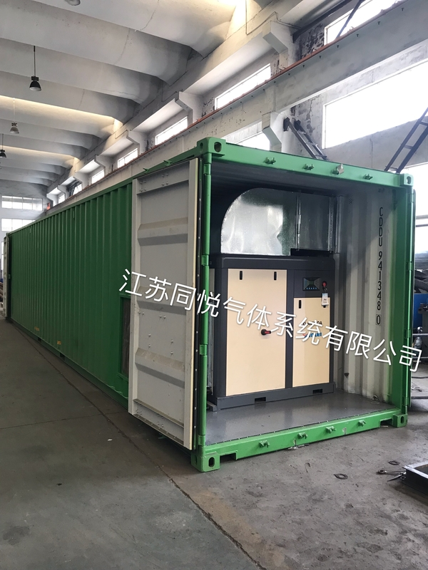 Environment  Protection Carbon Steel PSA Nitrogen Generator Container Type -40℃ Dew Point